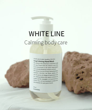 WHITE LINE professional hair care